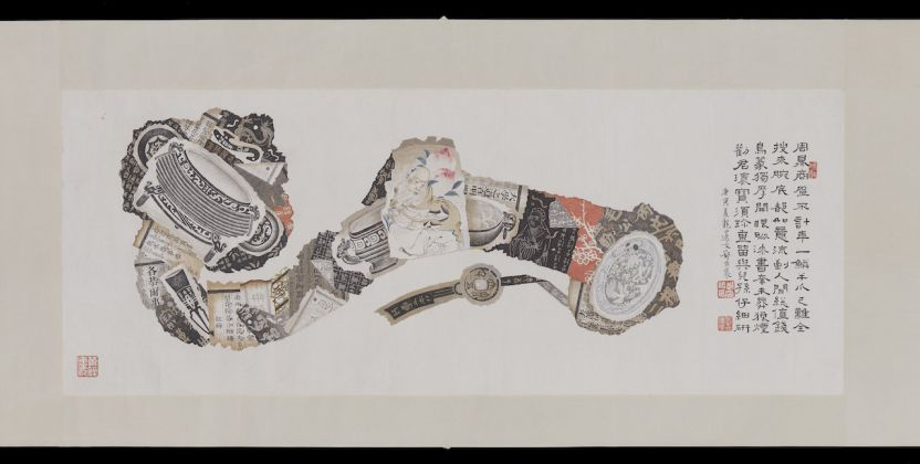 Untitled Zheng Zuochen (Chinese, 20th Century) 20th Century Ink and color on paper * Anonymous gift in memory of William W. Mellins * Photograph © Museum of Fine Arts, Boston