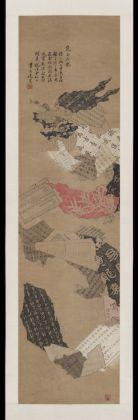 Dragon Zhu Wei (Chinese) late 19th–early 20th century Ink and color on paper * Anonymous gift in memory of William W. Mellins * Photograph © Museum of Fine Arts, Boston