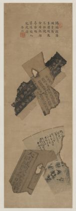 Untitled; one of four Li Chengren (Chinese) Ink and color on paper * Anonymous gift in memory of William W. Mellins * Photograph © Museum of Fine Arts, Boston
