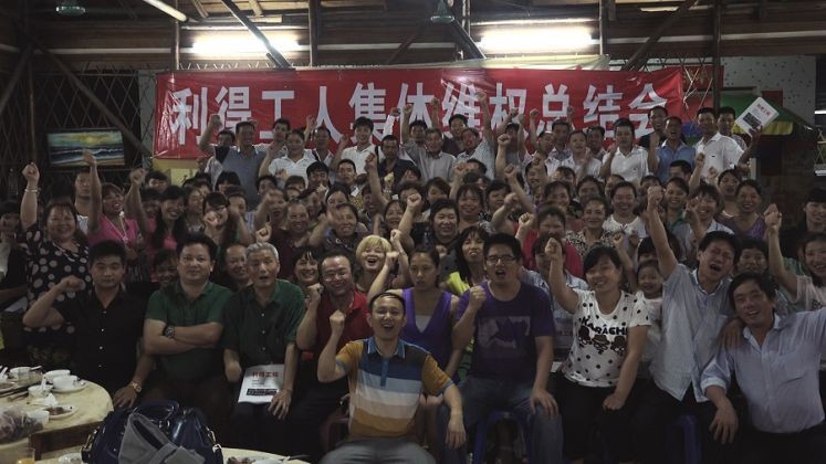 Huang Wenhai, We The Workers