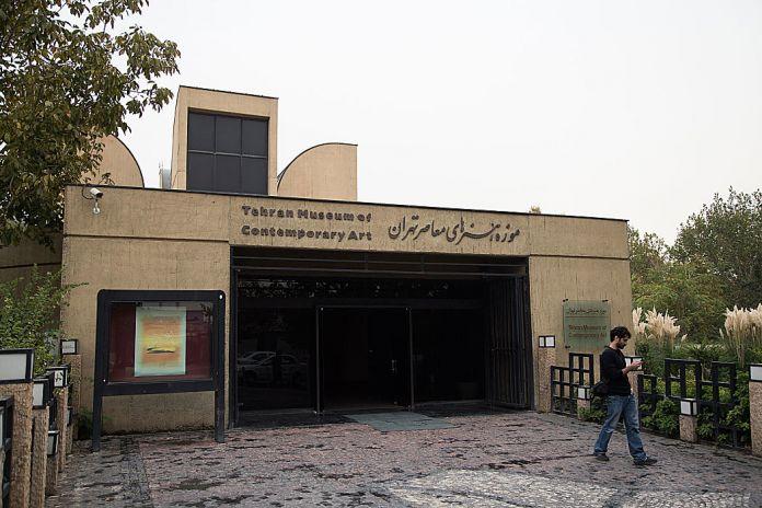 Il Tehran Museum of Contemporary Art