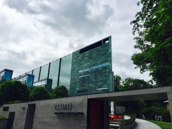 Kumu Kunstimuuseum, Tallinn