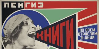 Rodchenko Alexander, Books Advertising poster for the Leningrad branch of Gosizdat, 1925, Stampa offsett del 1980, Collezione privata ©A.Rodtchenko e V.Stepanova Archiv