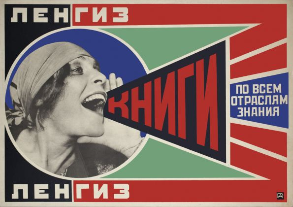 Rodchenko Alexander, Books Advertising poster for the Leningrad branch of Gosizdat, 1925, Stampa offsett del 1980, Collezione privata ©A.Rodtchenko e V.Stepanova Archiv