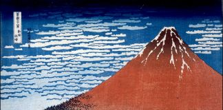 Hokusai, Clear day with a southern breeze (Red Fuji) from Thirty Six Views of Mt Fuji. Colour woodblock, 1831