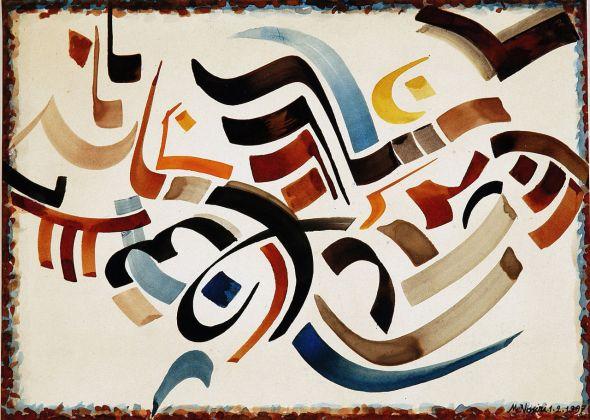 Mohsen Vaziri, Calligrafia, 1997