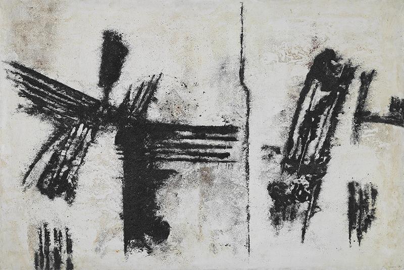 Mohsen Vaziri, Sabbia nera, 1960