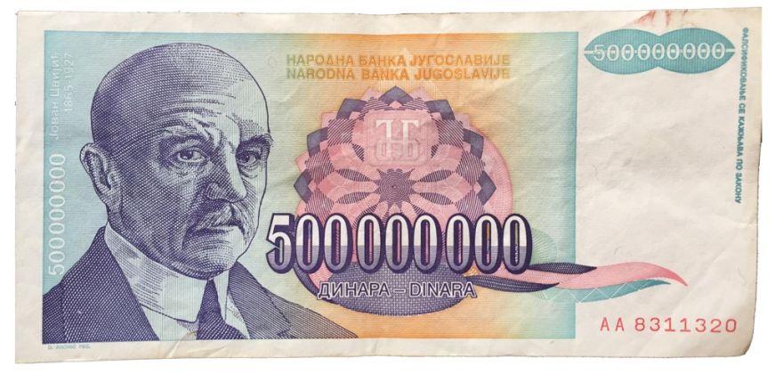 Irena Lagatore Pejovic, Exchange Value, 2017