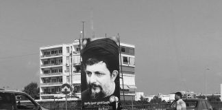 Armando Perna. Dalla serie Dahiye. The Southern suburbs of Beirut