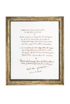 Luca Maria Patella, Inscripción para el sepulcro de Domínico Greco (Luís de Góngora)