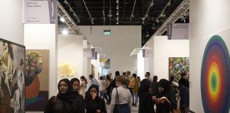 Abu Dhabi Art Gallery Hall