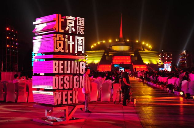 Beijing Design Week. China Millennium Monument. Opening ceremony © BJDW