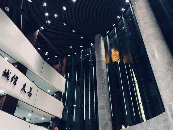 Il teatro di Lishui