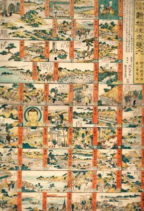 Katsushika Hokusai, Sugoroku gioco da tavolo dei Luoghi famosi di Edo. Kawasaki Isago no Sato Museum