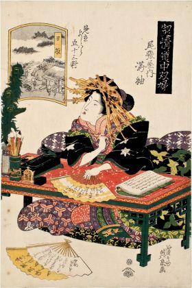 Keisai Eisen, Hisaka. Michisode di Owariya, dalla serie Gioco del Tōkaidō con cortigiane. Cinquantatré coppie a Yoshiwara, 1825. Chiba City Museum of Art