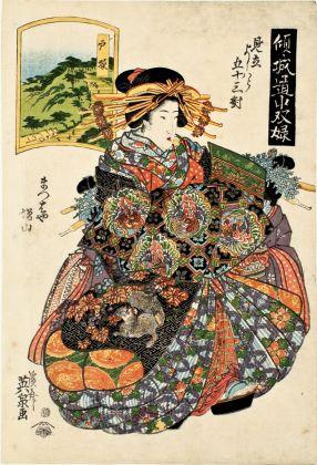 Keisai Eisen, Totsuka. Masuyama di Matsubaya, dalla serie Gioco del Tōkaidō con cortigiane. Cinquantatré coppie a Yoshiwara, 1825. Chiba City Museum of Art