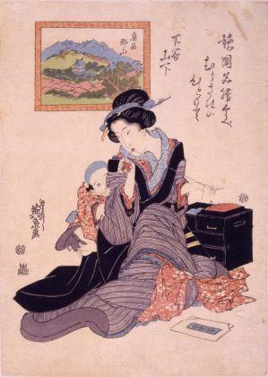 Keisai Eisen, Yamashita in Shitaya e Kōriyama in Ōshū dalla serie Paragoni di luoghi famosi nelle province, 1818-30 ca. Chiba City Museum of Art