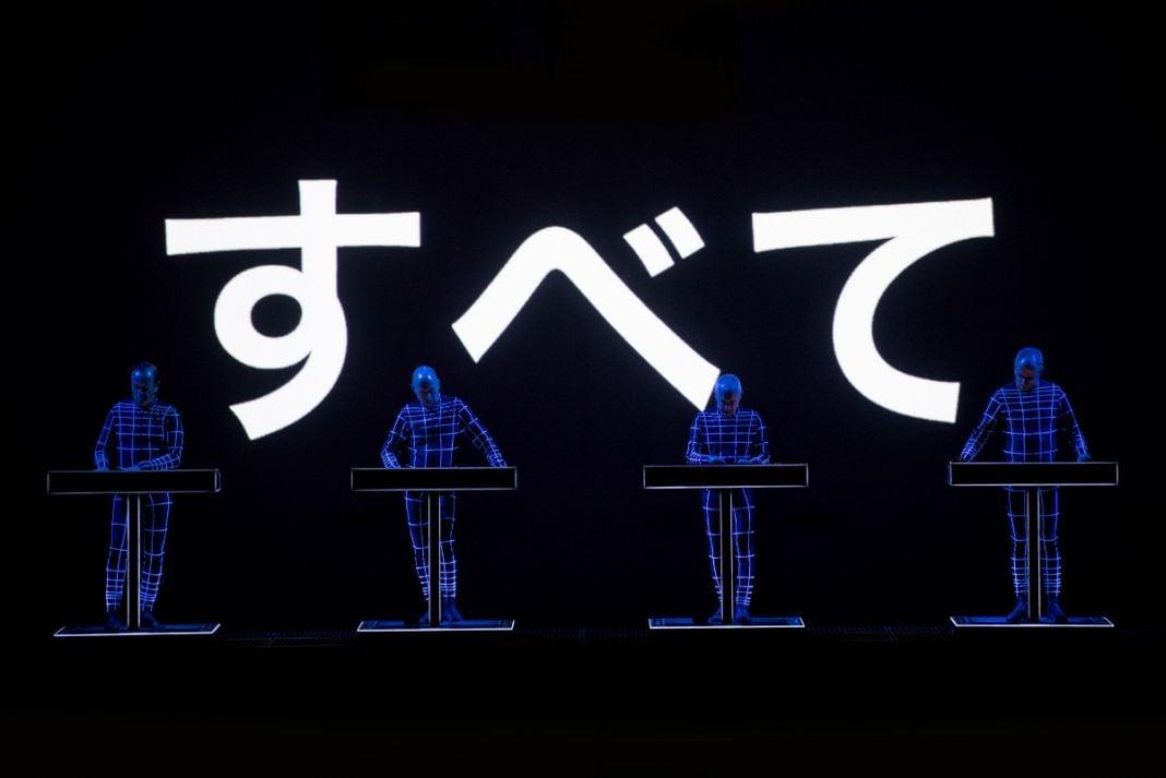 Kraftwerk 3D. The Catalogue 1 2 3 4 5 6 7 8. OGR, Torino 2017. Photo Andrea Macchia