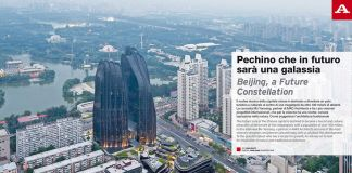 Abitare #569. Beijing