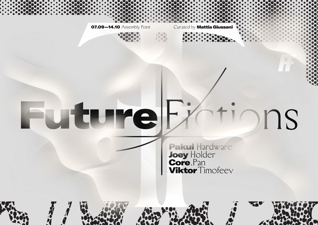 Future Fictions, 2017 Assembly Point, Graphic by Norman Orro