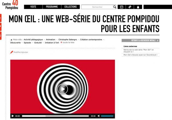 Il sito del Centre Pompidou a misura di bambino