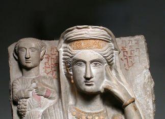 Rilievo funerario da Palmira, Siria III sec. d. C. inv 6011