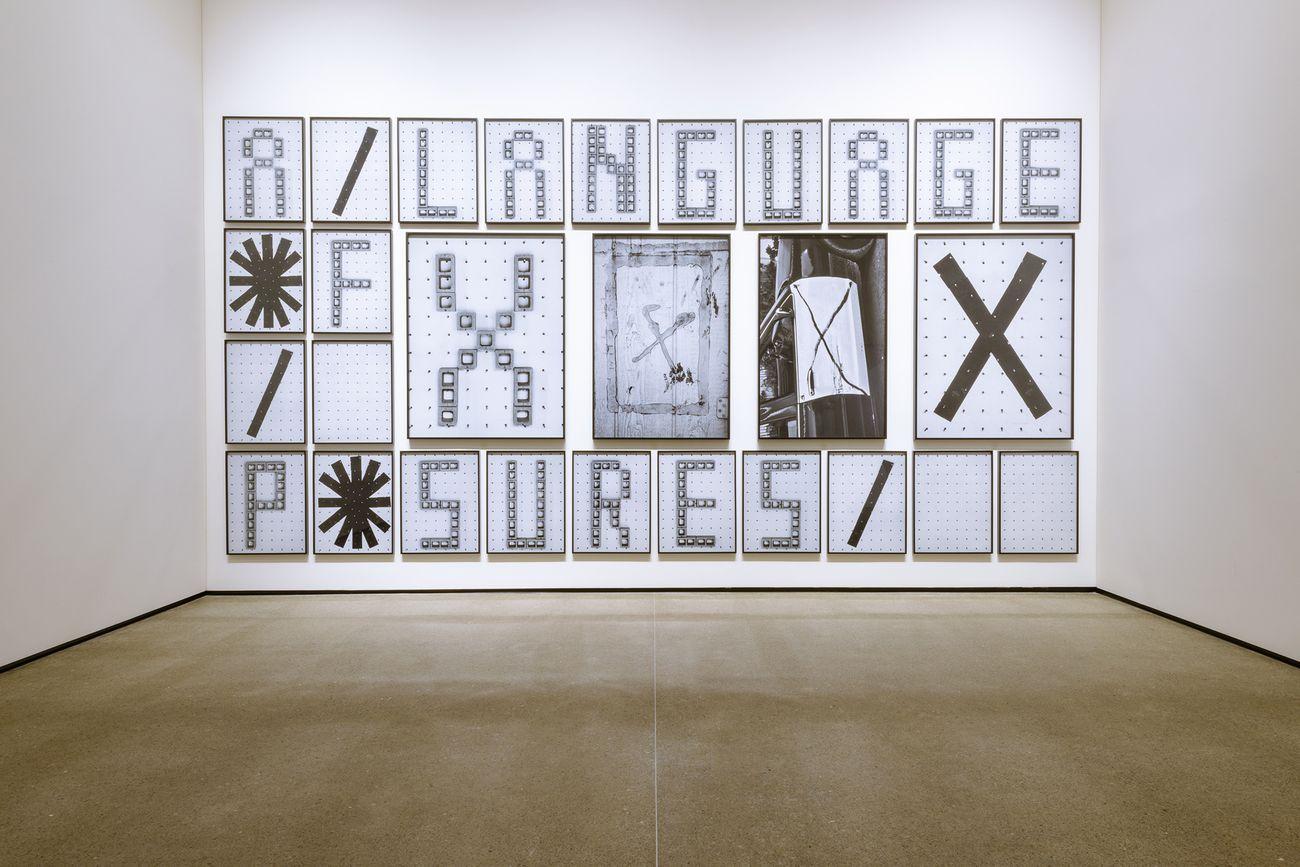 The Electric Comma. Installation view at V A C Foundation, Venezia 2017. Photo Andrea Avezzù