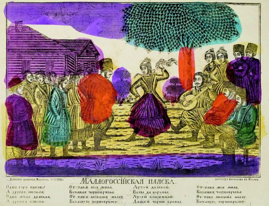 Danza ucraina. Autorizzazione della censura 30 ottobre 1885. Collezione A. Milano