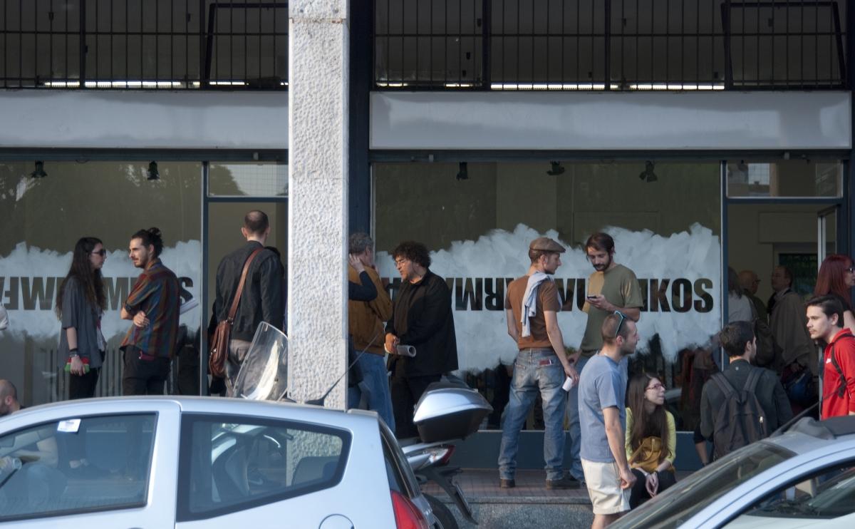 Farmacia Wurmkos, Enzo Umbaca, 2015