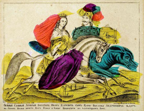 Il forte glorioso valoroso Bogatyr' Ivan Carevič…, Autorizzazione della censura marzo 1887. Collezione A. Milano