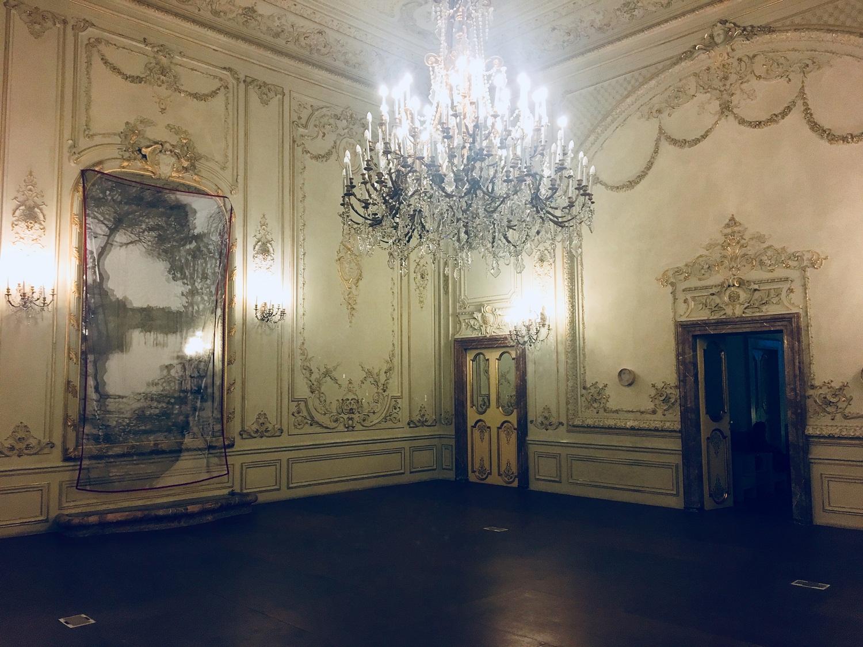 Palazzo Fiano, Salone degli specchi, Spazio Hdrà