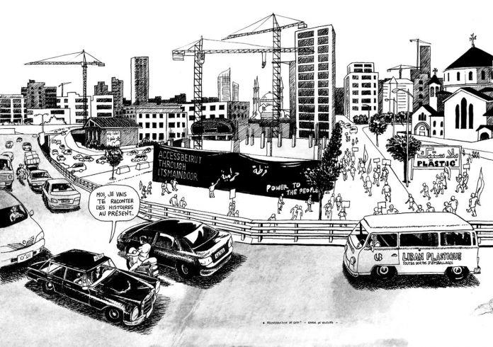 Una tavola del disegnatore libanese Barrack Rima