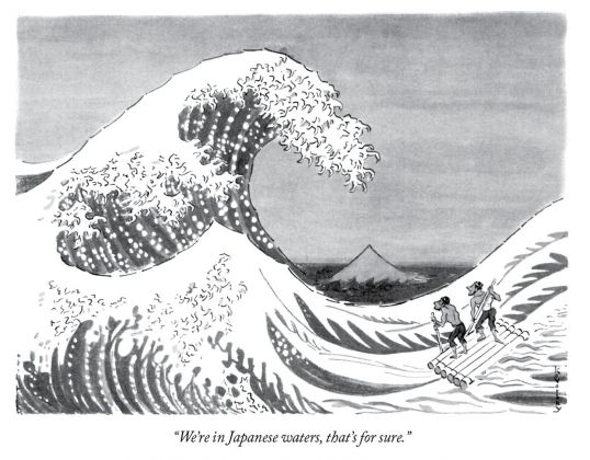 Anatol Kovarsky, We're in Japanese waters, that's for sure
