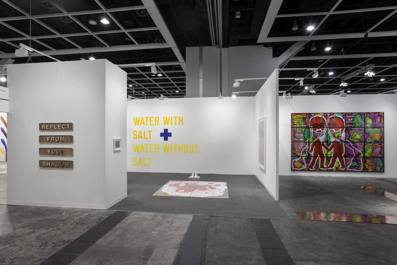 Galleria Alfonso Artiaco