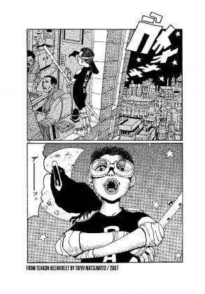 Taiyō Matsumoto, Tekkon kinkreet
