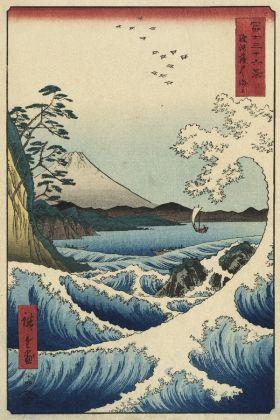 Utagawa Hiroshige, Il mare di Satta nella provincia di Suruga, 1858, Serie Trentasei vedute del Fuji, 1858