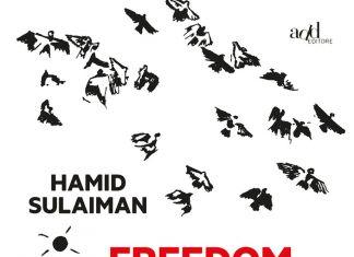 Hamid Sulaiman – Freedom Hospital (ADD Editore, Torino 2018). Cover