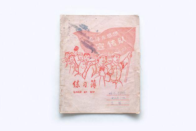 Il quaderno di scuola di un ragazzo cinese del periodo della Rivoluzione Culturale