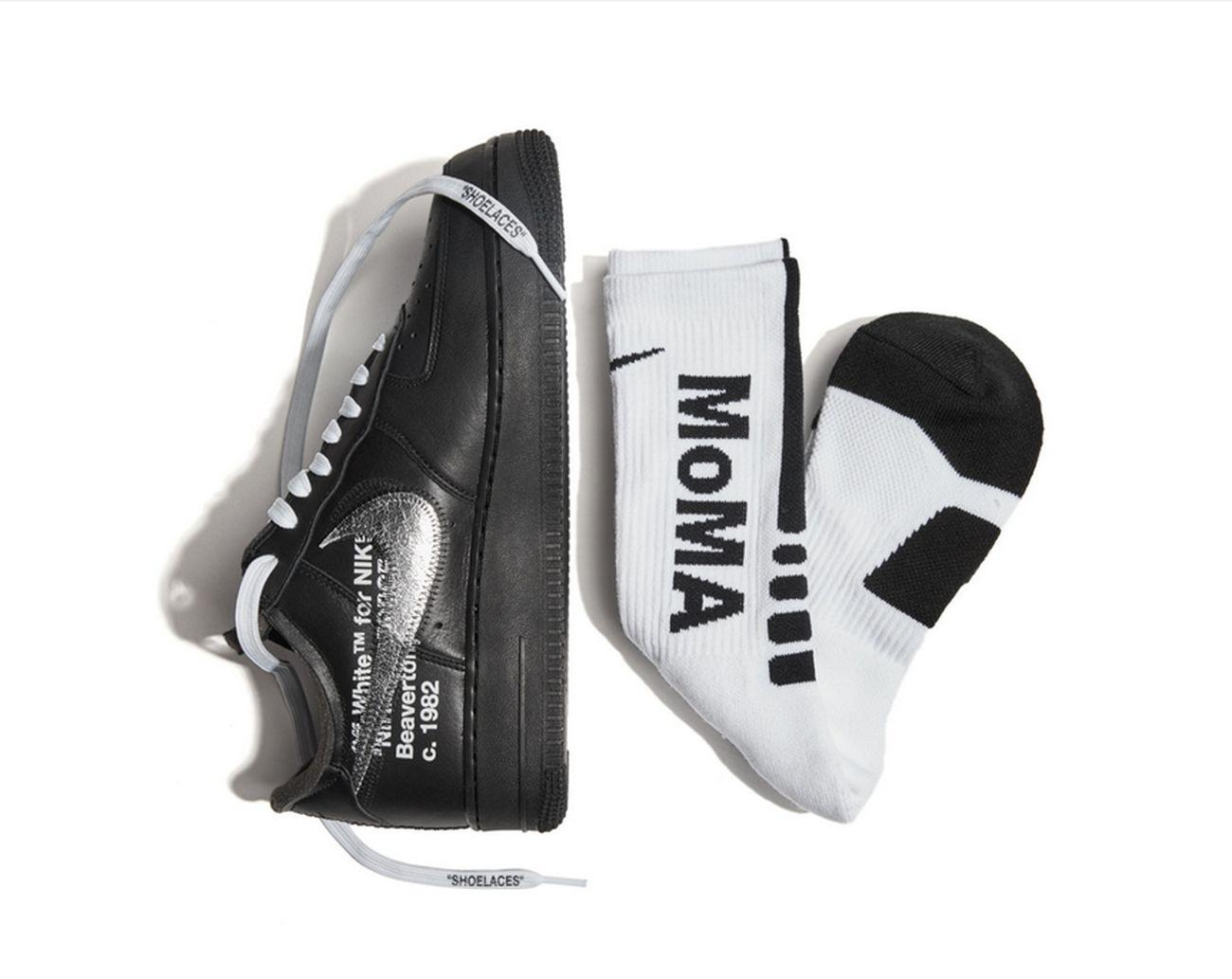Nike Air Force 1  07 brandizzate MoMA 252f3989b5c