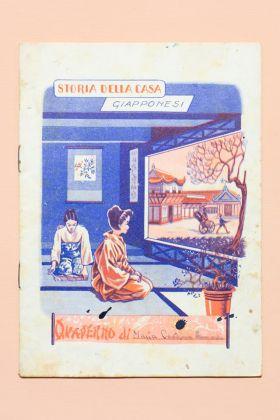 Quaderno della serie Storia della casa, anni '50