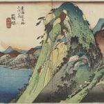 Utagawa Hiroshige, Hakone. Vista del lago, 1833–34 ca. Museum of Fine Arts, Boston William Sturgis Bigelow Collection