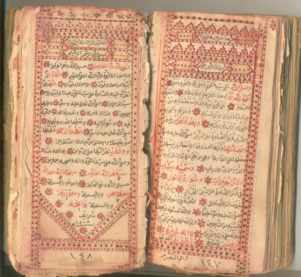 Manoscritti antichi conservati presso la al Qadiriyya Library di Baghdad
