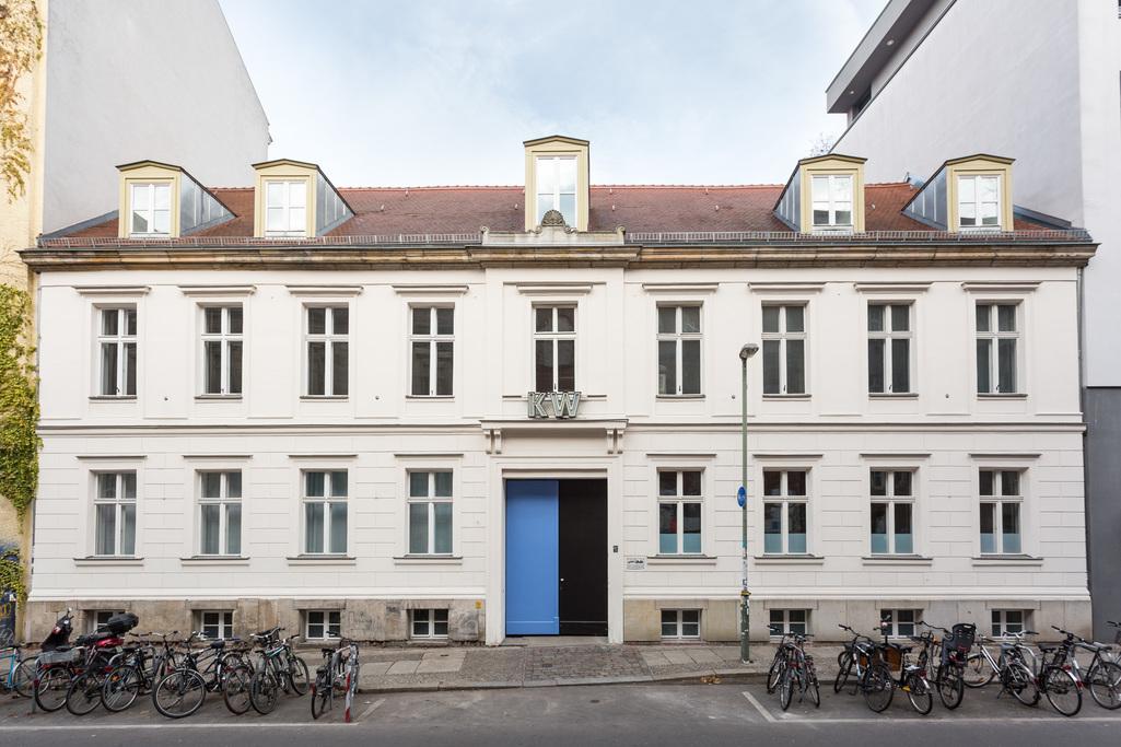 Akademie der Künste (Hanseatenweg) Foto/Photo: Timo Ohler