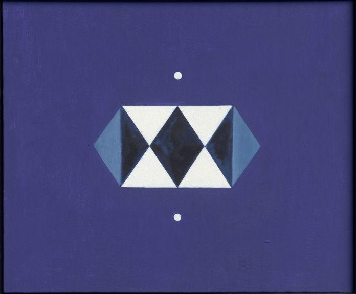 Ho Kan, Origin 4, 60.5 x 72.5cm,olio su tela, 2006