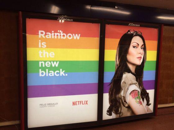 La campagna di Netflix per il Milano Pride 2018