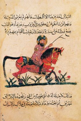 da Arte veterinaria applicata ai cavalli, Bagdad, 1210