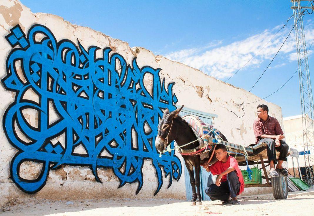 el Seed, Douz, Tunisia