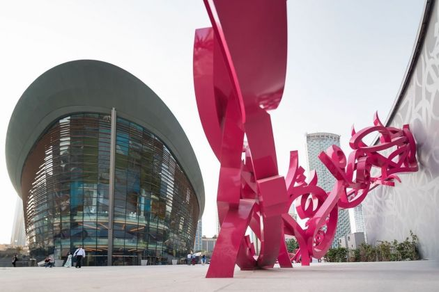 el Seed, Dubai Opera