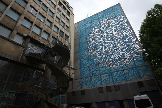 el Seed, Institute du Monde Arabe, Parigi