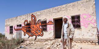 elSeed, Temoula, Lostwalls, Tunisia